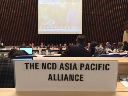 Reflections from the latest WHO Global Coordination Mechanism on the Prevention and Control of NCDs dialogues in Geneva, Switzerland